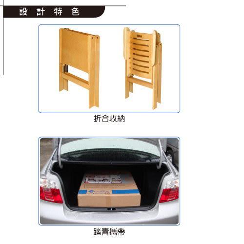 【藝匠】便利休閒椅-樂舒椅-休閒折合椅  餐桌椅 家具 收藏 休閒椅 折疊椅 實木椅