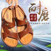 夏季男士涼鞋男韓版休閒沙灘鞋牛皮涼拖鞋新款鏤空透氣男鞋子  卡布奇诺