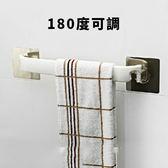 無痕貼式毛巾架 180度可調式轉角架 浴室收納架《SV7814》HappyLife