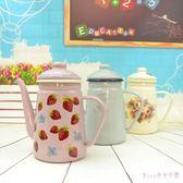 搪瓷咖啡壺搪瓷水壺油壺琺瑯冷水茶壺通用電磁爐燃氣加熱 DR8119【Rose中大尺碼】