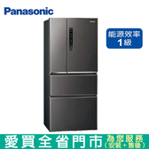 Panasonic國際610L四門變頻冰箱NR-D610HV-V含配送到府+標準安裝【愛買】