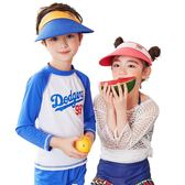 兒童帽子男童太陽帽寶寶防曬帽夏遮陽帽空頂帽親子大檐潮 童趣潮品