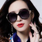 修臉墨鏡時尚個性旅游街拍百搭大框太陽鏡【多多鞋包店】j33