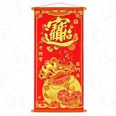 『招財進寶』絨布彩金掛軸 - 勝億春聯飾品全國批發零售