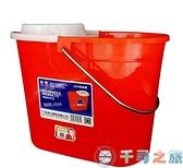 加厚塑料老式擠水地拖桶家用簡易拖地桶拖把籃【千尋之旅】