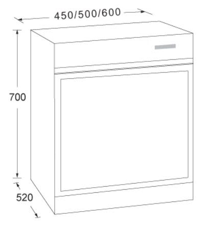 【歐雅系統家具廚具】 Blue Sky ☆落地式烘碗機 ☆ BS-7160W