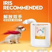 寵物烘毛器 寵物幹毛器超靜音吹風機吹水機寵物貓狗兔洗澡烘乾用品LX 220v雙12