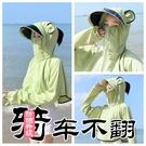 防曬帽子女夏遮臉面罩騎車電動電瓶車面紗防紫外線遮陽大沿太陽帽 韓國時尚週