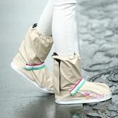 防水鞋套 雨鞋套男女款戶外防水防雨鞋套防滑加厚耐磨底成人下雨天雨靴兒童S-XXXL碼 5色