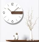 北歐掛鐘客廳個性創意時尚兒童靜音鐘表簡約家用裝飾擺件時鐘掛墻LXY7826【極致男人】