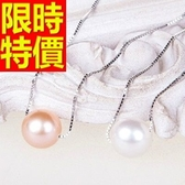 珍珠項鍊 單顆7-8mm-生日聖誕節交換禮物浪漫淑女女性飾品53pe7[巴黎精品]