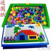 【買一送一】蘑菇釘拼插板兒童益智力拼圖3-9歲幼稚園寶寶玩具【極簡生活】
