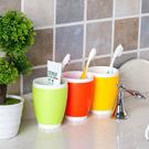 浴室用品 清新炫彩雙層漱口杯 牙刷對杯 水杯【ZRV068】123ok
