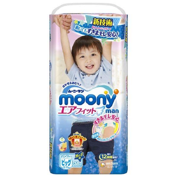 滿意寶寶 日本頂超薄褲型紙尿褲 男用 XL 36片