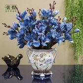 歐式仿真花套裝假花裝飾絹花客廳花藝擺件餐桌擺設花束室內花盆栽  無糖工作室