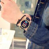 潮牌原宿風簡約exo學生男女時尚個性塗鴉情侶手錶  良品鋪子