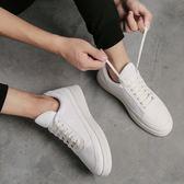 小白鞋男 白色透氣平底板鞋韓版潮鞋百搭增高休閒男鞋