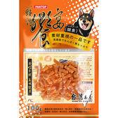 【寵物王國】PANTOP鮮雞饗宴-雞肉米花(段)100g