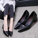 春秋新款粗跟單鞋女高跟鞋職業工作鞋韓版瓢鞋百搭黑色小皮鞋女鞋 依凡卡時尚