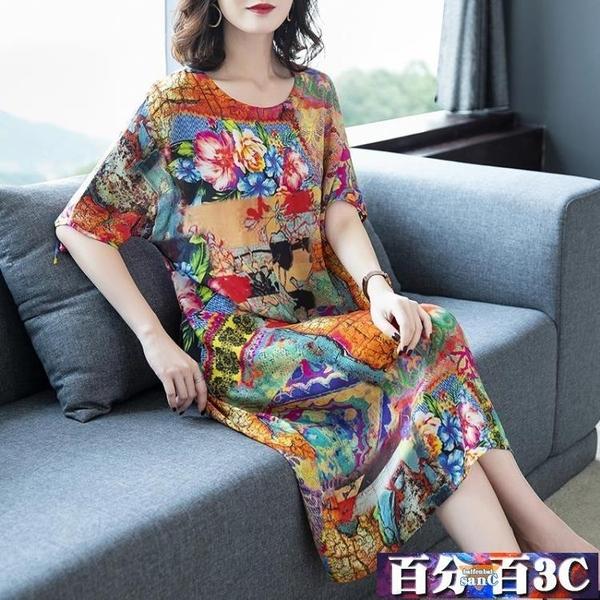 媽媽洋裝 媽媽夏杭州寬鬆真絲洋裝貴夫人新款闊太太一青年桑蠶絲年輕 百分百
