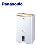 展示出清 Panasonic國際 F-Y28EX 14公升除濕機 香檳金 公司貨 免運費 FY28EX
