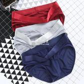 3條裝 男褲冰絲透氣 褲頭青年男士網孔三角四角內褲 短褲男『伊莎公主』