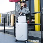 行李箱小型學生萬向輪旅行箱子母箱男女潮拉桿箱QM『艾麗花園』