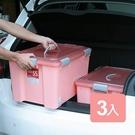 《真心良品》柯特密封附輪收納箱(55L)3入組