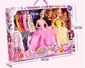 兒童換裝芭芘比洋娃娃套裝大禮盒LVV1768【KIKIKOKO】