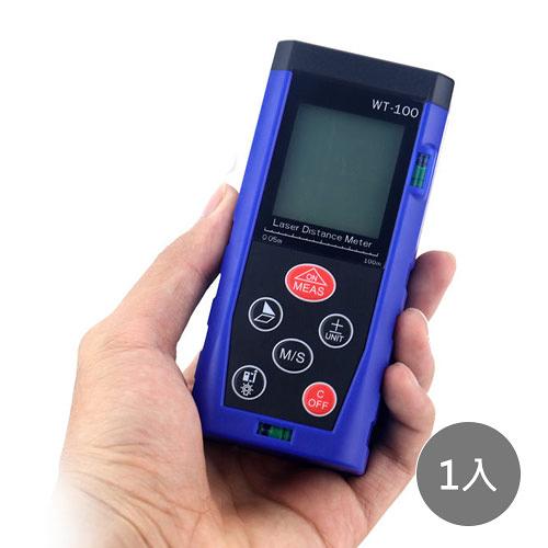 【DoMe Life】高精度防震防塵防潑水雷射測距儀 (100米) x1入