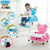 (百貨週年慶)餐椅寶寶餐椅兒童吃飯宜家餐桌椅子嬰兒吃飯座椅便攜可折疊飯桌學坐椅WY