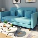 沙發 沙發小戶型北歐簡約現代租房臥室小沙發網紅款布藝客廳單雙人沙發TW【快速出貨八折鉅惠】