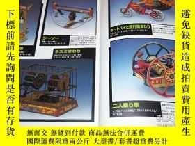 二手書博民逛書店Tin罕見Toy Museum Book Collection Kitahara Teruhisa Japanes