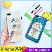 IG卡通插畫 iPhone iX i7 i8 i6 i6s plus 情侶手機殼 藍光殼 保護殼保護套 全包邊軟殼