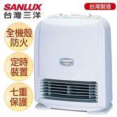 【SANLUX台灣三洋】 陶瓷定時電暖器 R-CF509TA