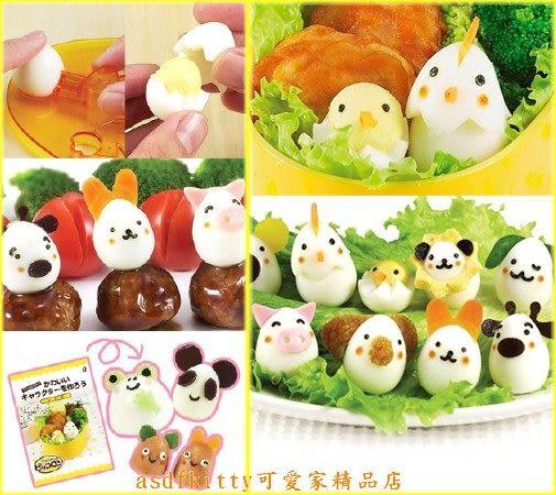 asdfkitty可愛家☆日本Arnest鳥蛋切模+海苔打洞器-附食譜一本-讓您的便當更生動歐-正版商品