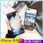 冷淡風 iPhone iX i7 i8 i6 i6s plus 手機殼 唯美風景 保護殼保護套 防摔軟殼