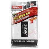 GATSBY 超強力吸油面紙(70枚入)【小三美日】