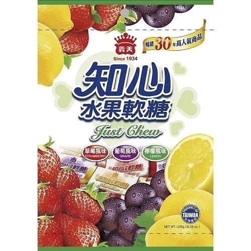 義美綜合知心軟糖 235g【愛買】