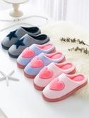 棉拖鞋女冬季厚底居家保暖防滑卡通可愛韓版包跟月子毛毛拖鞋情侶Mandyc