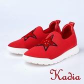 kadia.休閒時尚 星星透氣休閒鞋(8514-65紅色)