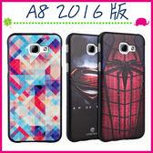 三星 Galaxy 2016版 A8(6) 立體浮雕系列手機套 彩繪保護殼 可愛背蓋 個性塗鴉保護套 卡通插畫手機殼