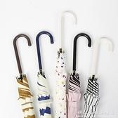 遮陽傘小清新晴雨兩用太陽傘防曬防紫外線雨傘s女長柄傘自動學生 中秋特惠