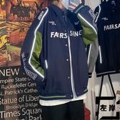 運動夾克男外套寬鬆棒球服休閒秋裝上衣【左岸男裝】
