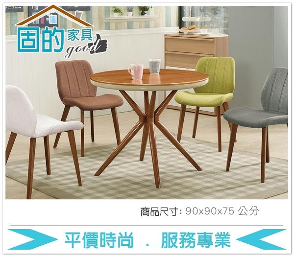 《固的家具GOOD》524-9-AJ 幻蕊木紋色3尺圓桌