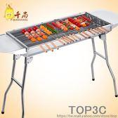千尚5人以上不銹鋼燒烤爐戶外工具碳木炭便攜肉燒烤架家用可折疊「Top3c」