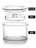 廚房泡菜壇子加厚玻璃密封罐家用腌菜缸瓶淺漬罐一夜漬日本腌制罐