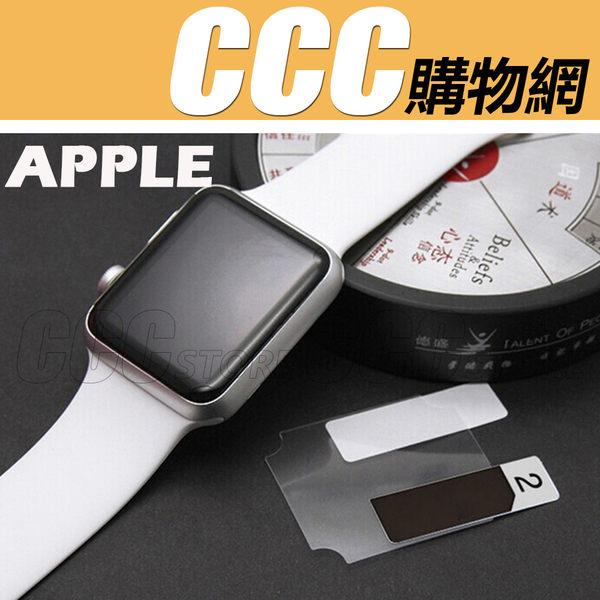 APPLE Watch 保護貼 滿版 全屏 全螢幕 蘋果智能手錶 Sport/Edition 全覆蓋 防刮 保護膜 42mm