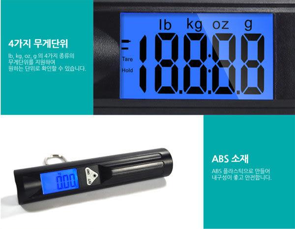 【Love Shop】LED手電筒行李秤 行李專用 電子秤 料理秤 旅行秤 外出旅行 出國用品 旅行用品