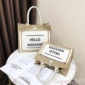 草編包 韓國原創購物袋手提包女2021新款帆布公文包文件包字母草編麻布包 新品